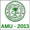 About Aligarh Muslim University Engineering Entrance Exam- AMU EEE 2013
