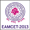 About EAMCET 2013- Engineering  Agriculture and Medical Common Entrance Test 2013