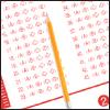 GCET 2013 Exam Pattern