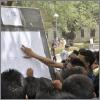 Manipal ENAT 2013 Exam Centres