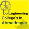 Top Engineering Colleges in Ahmednagar