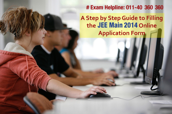 How to fill JEE Main 2014 Application!