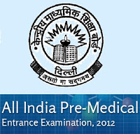 AIPMT 2014 Counselling