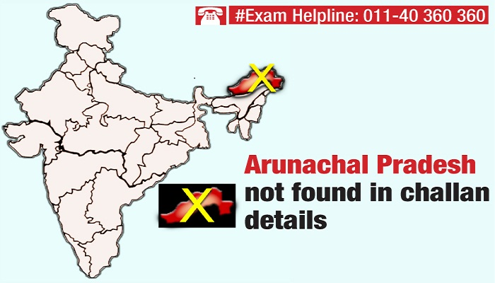 AIPMT 2014 Application Error: Arunachal Pradesh does not seem to exist for CBSE!