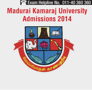 Madurai Kamaraj University Hotel Management Admissions 2014 Announced