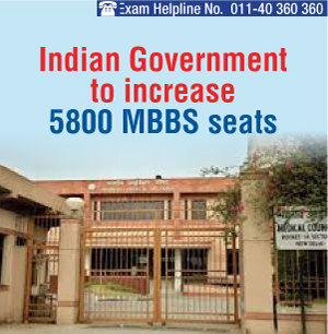 5800 more MBBS seats from academic year 2014