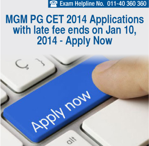 MGM PG CET 2014 Applications with late fee ends on Jan 10, 2014