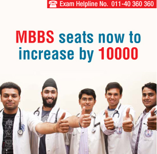 MBBS seats now to increase by 10000