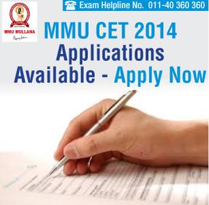 MMU CET 2014 Application Available Till April 30, 2014