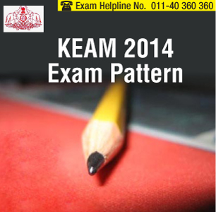 KEAM 2014 Medical Exam Pattern