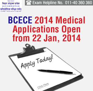 BCECE Medical 2014 Applications Available from Jan 22, 2014