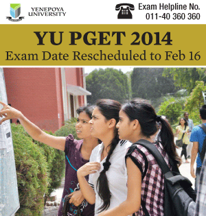 YU PGET Medical 2014 Exam Date has been rescheduled to Feb 16, 2014