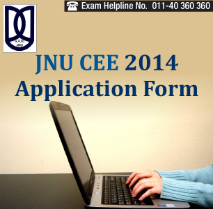 JNU Entrance Exam 2014 Application Form