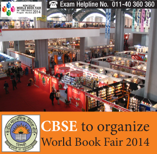 CBSE to organise World Book Fair 2014 from Feb 15 in New Delhi