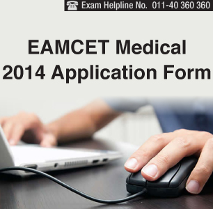 EAMCET Medical 2014 Application Form