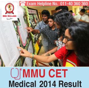 MMU CET Medical 2014 Result