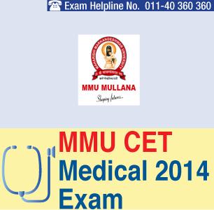 MMU CET Medical 2014