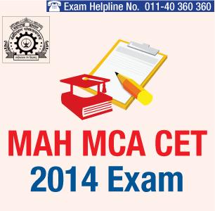 MAH CET MCA 2014