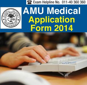 AMU Medical Entrance Exam 2014 Application Form