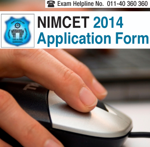 NIMCET 2014 Application Form