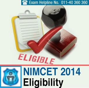 NIMCET 2014 Eligibility Criteria