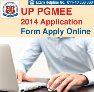 UPPGMEE 2014 Application Form