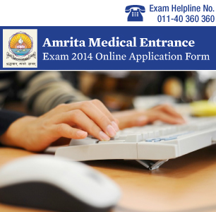 Amrita Medical Entrance Exam 2014 Application Form