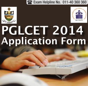 PGLCET 2014 Application Form