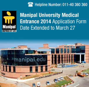 Manipal University Medical Entrance 2014 Application Form Date Extended to March 27