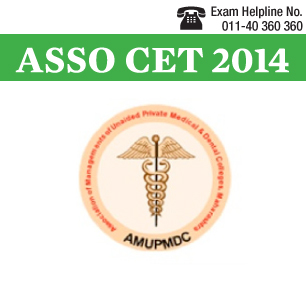 Apply for ASSO CET 2014 before April 20, 2014