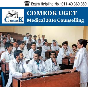 COMEDK UGET Medical 2014 Counseling