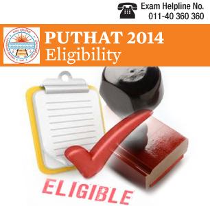 PUTHAT 2014 Eligibility
