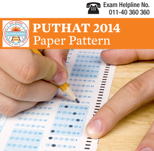 PUTHAT 2014 Paper Pattern