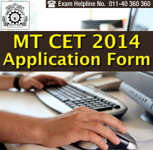 MT CET Pharmacy 2014 Application Form