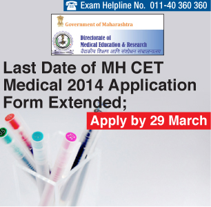 Last Date of MH CET Medical 2014 Application Form Extended; Apply by 29 March