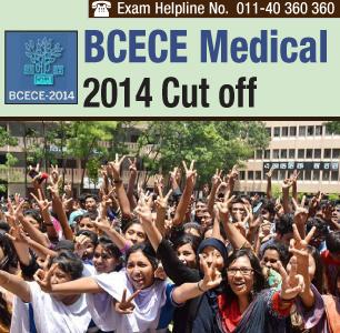 BCECE Medical 2014 Cutoff