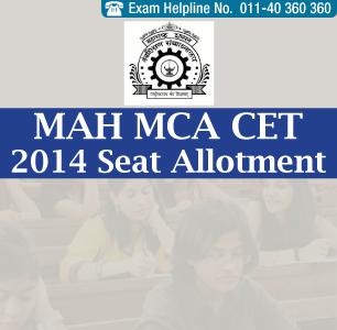 MAH MCA CET 2014 Seat Allotment