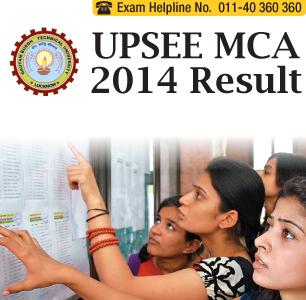UPSEE MCA 2014 Result