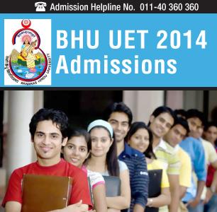 BHU UET 2014