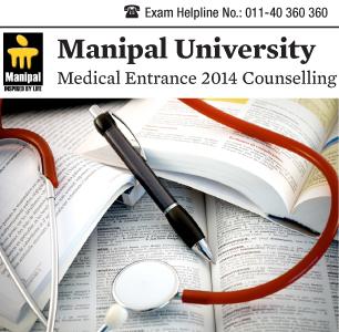 Manipal University Medical Entrance Exam 2014 Counselling