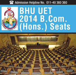 BHU UET 2014 B.Com (Hons.) Seats