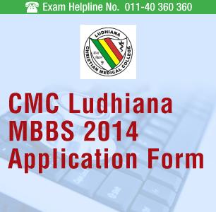 CMC Ludhiana MBBS 2014 Application Form