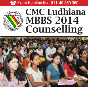 CMC Ludhiana 2014 Medical Counselling