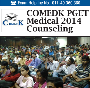 COMEDK PGET Medical 2014 Counselling