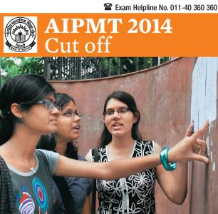 AIPMT 2014 Cutoff