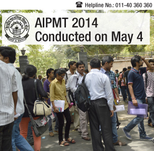AIPMT 2014 conducted on May 4: About 6 Lakh candidates take exam