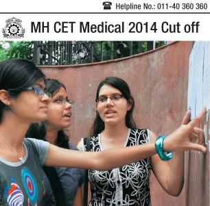 MH CET Medical 2014 Cutoff