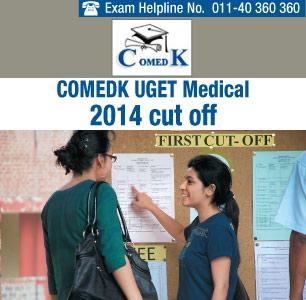 COMEDK UGET Medical 2014 Cutoff