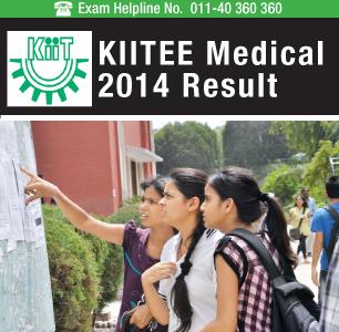 KIITEE Medical 2014 Result