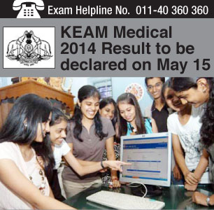 KEAM Medical 2014 Result to be declared on May 15